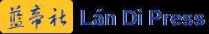 LanDiPress